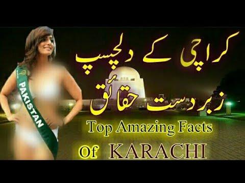 Top Amazing Facts About Karachi Pakistan