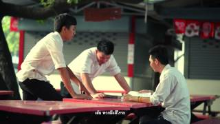 Repeat youtube video หนัง 'เอ็กซ์' (2013) - Official Short Film [HD]