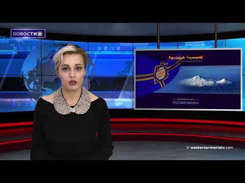 Президентски Совет Республики Западной Армении.Новости 31.12.2020