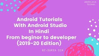 Android Studio Tutorial For Beginners - 27 | Event & Listener |Inner,Outer & Anonym (2019 Edition)