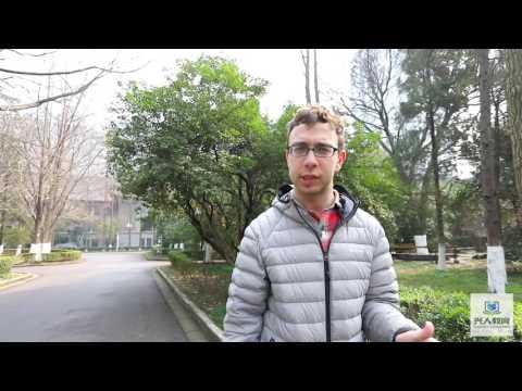 Study in China_Nanjing University