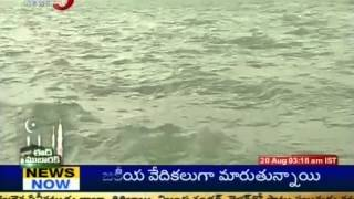 Special Report on Singoor Water Dam (TV5)