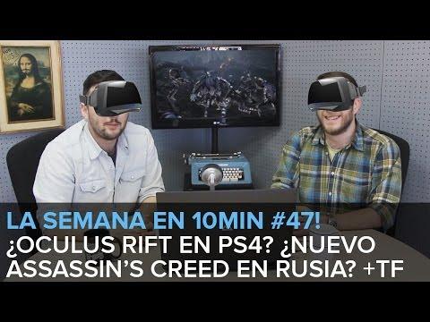 ¡La semana en 10min #47! ¿Oculus Rift para PS4? ¿Assassin's Creed 5 en Rusia? TOMAS FALSAS!