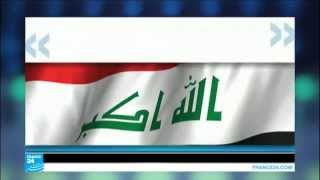 بيجي - العراق:  اكتشاف مقابر جماعية لعناصر من تنظيم الدولة الاسلامية