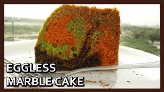 Eggless Marble Cake Recipe | Eggless Tea Cake By Healthy Kadai