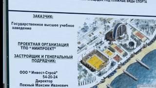Паспорт Объекта Строительства, Минск(, 2013-07-24T22:36:27.000Z)