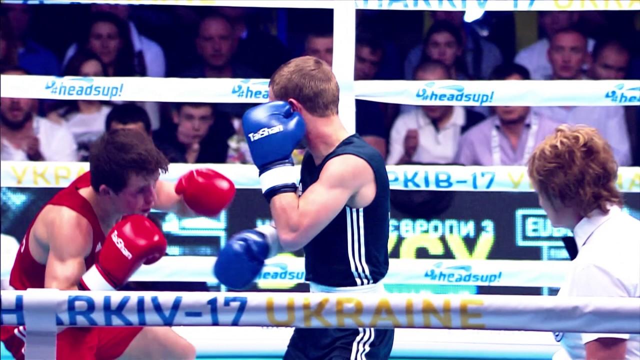 AIBA World Boxing Championships 2017 - Promo video