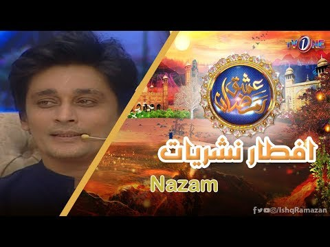 Ishq Ramazan | 6th Iftar | Nazam | TV One 2019