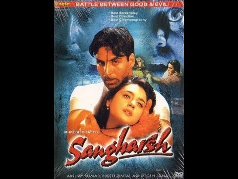 Sangharsh 1999 Full Movie HD - Akshay Kumar - Preity Zinta thumbnail