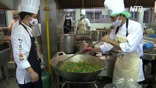 Тайские повара десять дней будут готовить для нуждающихся