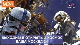 Операция в открытом космосе! Члены МКС  Кононенко и Прокопьев чинят отверстие в корпусе станции.