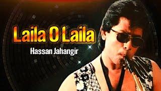 laila-o-laila-hassan-jahangir-pakistani-pop-song-laila-o-laila-old-pop-song-old-pop-song