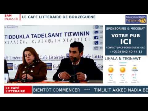 Le Café littéraire : Timlilit akked/Rencontre avec Nadia Berdous - SRID / LIVE