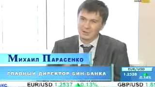 Азбука инвестора РБК Часть 170. Межбанковские кредиты