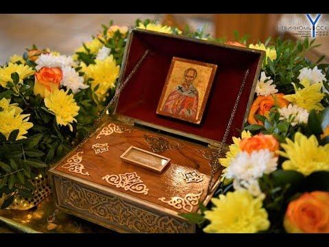 Частицу мощей Николая Чудотворца привезли на Ставрополье
