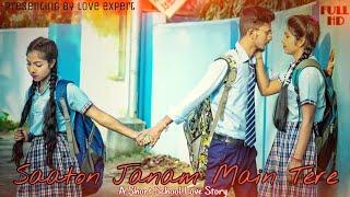 Sun Meri Shehzadi Main Tera Shehzada | Saaton Janmam Main Tere |Ehsas Nahin Tujhko|School Love Story