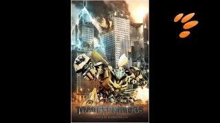 Speed Art - Transformers Movie Poster ( #Photoshop CS 5 )