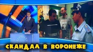 Громкий Скандал в Воронеже. Игорный Бизнес | коап азартные игры