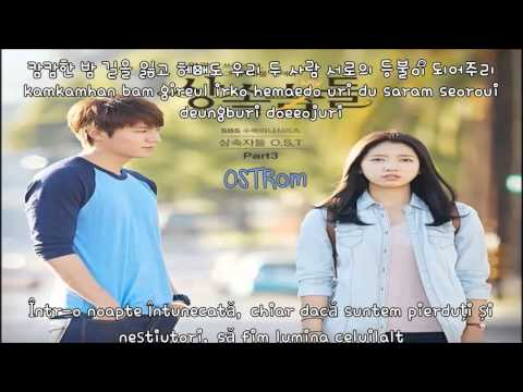 Park Jang Hyun - Two People (The Heirs OST) [Romanian Trans | Han| Rom]