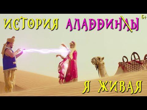 Смотреть клип Татьяна Тузова - Я Живая
