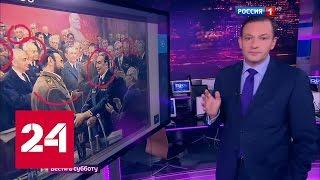 Сергей Брилев: В жизни Фиделя Кастро не обошлось без мистики