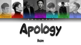 iKON - APOLOGY Lyrics Color Coded EngRomHan
