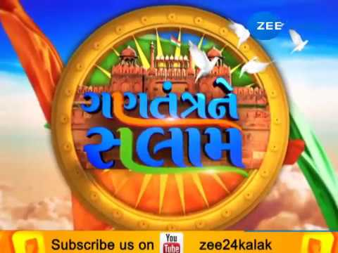 All you need to know about programmes today on Republic Day - Zee 24 Kalak