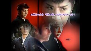 よろしければ チャンネル登録 お願いします。 田村正和が、フジテレビ系...