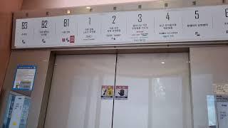 (롯데마트 특집-1) 인천광역시 계양구 계산동 롯데마트…