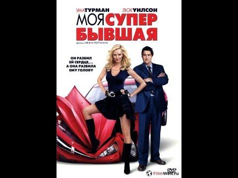 Супергерл 1 сезон 2 серия lostfilm