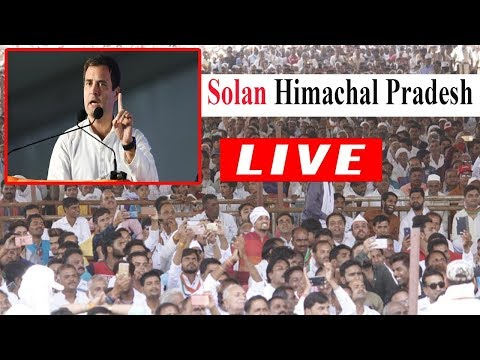 Rahul Gandhi's Live Solan, Rally In Himachal Pradesh | Congress | General Election 2019