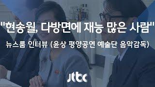 [인터뷰] 윤상