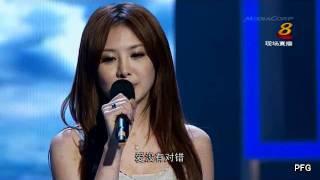 Amber 安心亞《我可以很勇敢》 2011-10-29