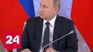 Смех и мат: предложение Путина - Россия 24