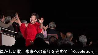 加藤登紀子ほろ酔いコンサート2019.