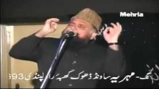 Be Khud Kiye Dete Hai -  Alhaaj Peer Syed Muhammad Fasihuddin Soharwardi