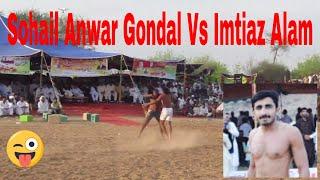 vuclip Sohail Anwar Gondal Vs Imtiaz Alam Faisalabad new open tamacherad Kabaddi 2018