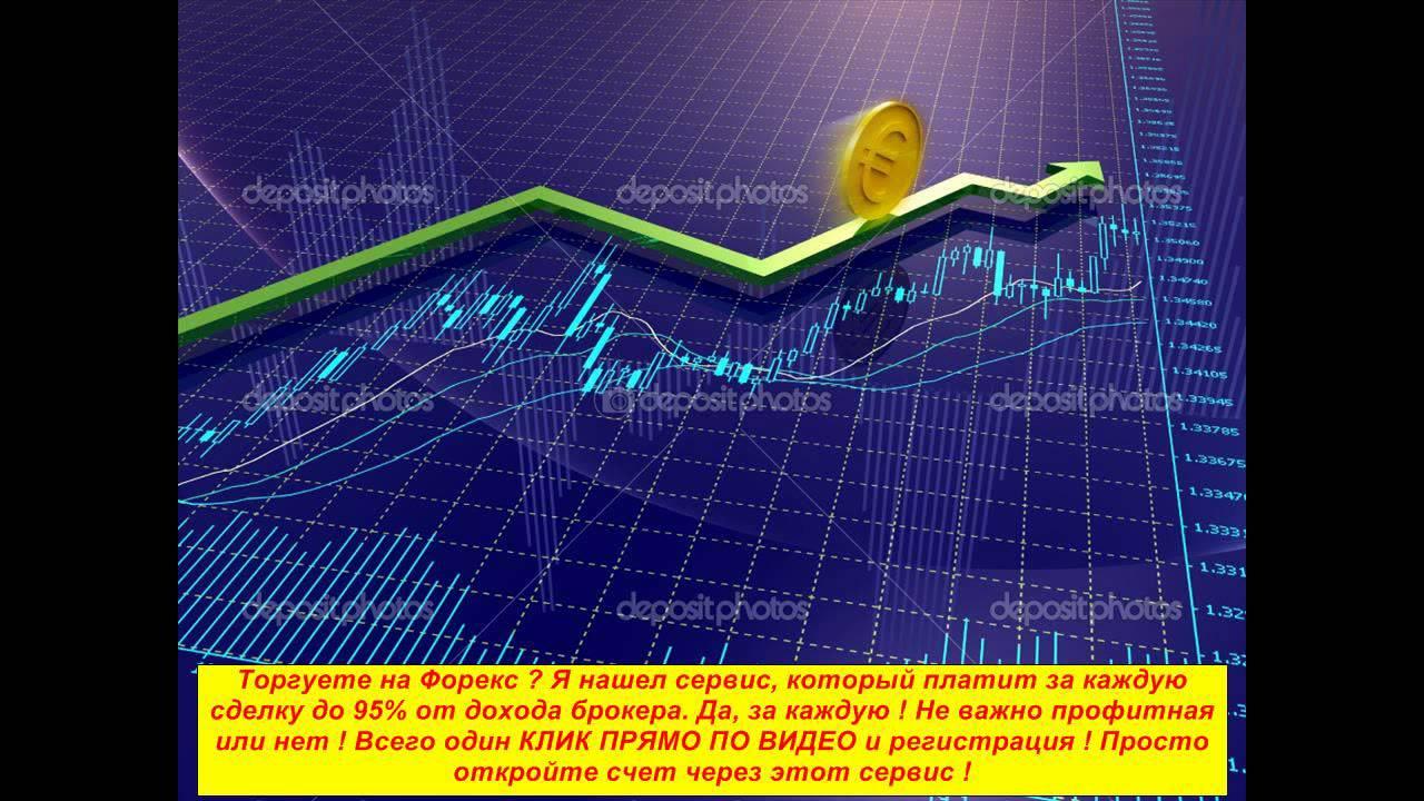 как зарабатывать биткоины и как их обменять
