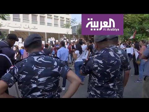 تدابير مصرفية استثنائية في لبنان  - نشر قبل 2 ساعة