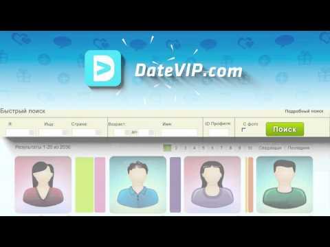 сайты знакомств для общения и виртуального секса