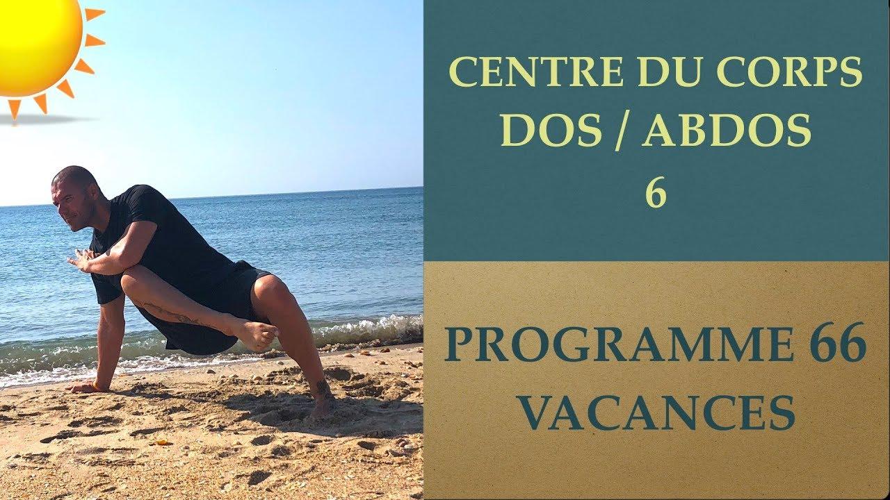 Exercice de gainage dynamique (Abdos pour les sports de ...