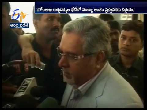 India, UK home secretaries to meet in May   Vijay Mallya, Lalit Modi's extradition to top agenda