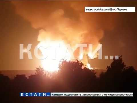 Пламя до неба, и выжженные километры земли - взрыв газопровода в Сергачском районе