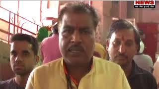 Pawan Kumar Sharma Di Atami DI Shanti lye karviyea gya jag | Patiala | Aone News
