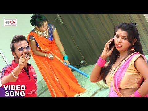 निहुरि निहुरि अँगना बहारी - Pawan Raja - 2017 का सुपरहिट भोजपुरी सांग - Dewara Bolata - Team Film