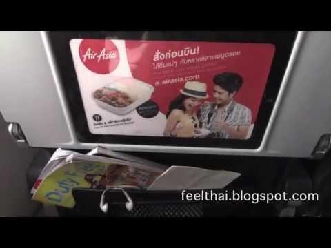 รีวิวอุปกรณ์บนเครื่องบิน Air Asia