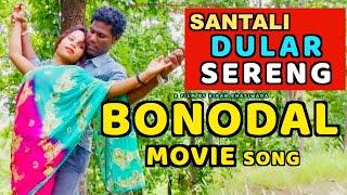 Award Winning Blockbuster SANTALI Film I BONODAL(CHANGE) AALANG NONKALANG DULODA I SONG 2016