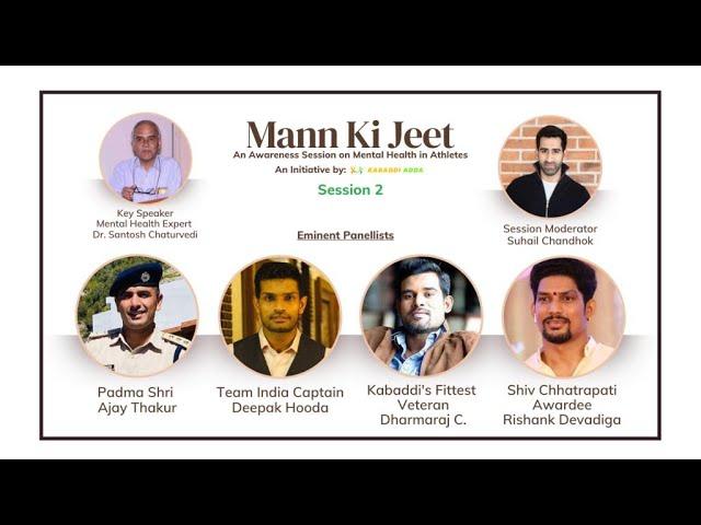 Mann Ki Jeet | An Awareness Session on Mental Health | Session 2