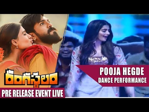Stunning Dance Performance By Pooja Hedga & Johny Master For Jigel Rani Song
