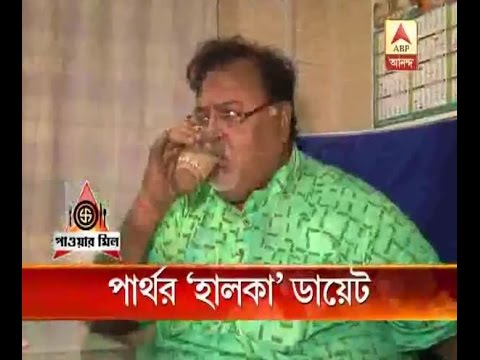 TMC's heavy weight candidate partha chatterjee is very concious about his diet especially